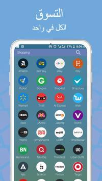 Smart Kit تصوير الشاشة 5