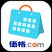 価格.com購入履歴 - 通販サイトでの買い物情報が自動的にまとまる