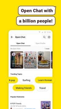 كاكاوا توك كاكاوتوك KakaoTalk تصوير الشاشة 3