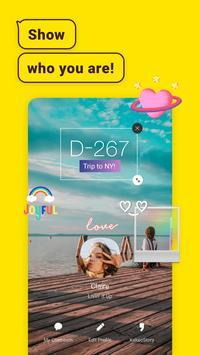 كاكاوا توك كاكاوتوك KakaoTalk تصوير الشاشة 7