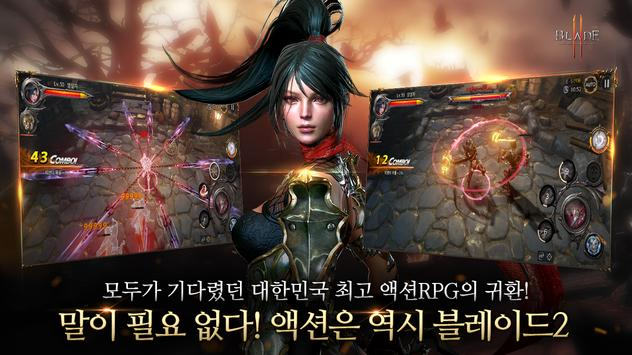 블레이드2 imagem de tela 6