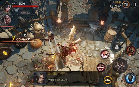 블레이드2 screenshot 8