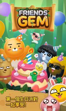 Friends Gem : Match 3 Puzzle Adventure 海报