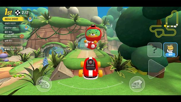 프렌즈레이싱 screenshot 12