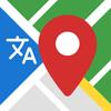 Mein Standort - Reisehilfe, Adresse und GPS Zeichen