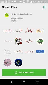 Ramzan Kareem Islamic Stickers For Whatsapp screenshot 1