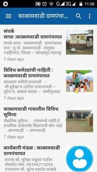 Kalamwadi poster