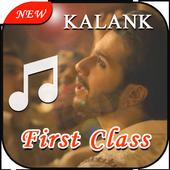 KALANK Ringtone - First Class Song icon