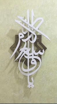 Kaligrafi Wallpaper screenshot 5