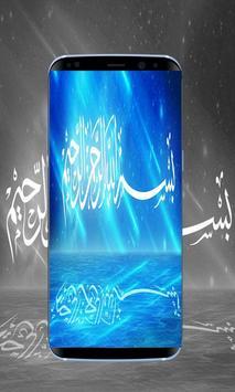 kaligrafi wallpaper☪️🕌 poster