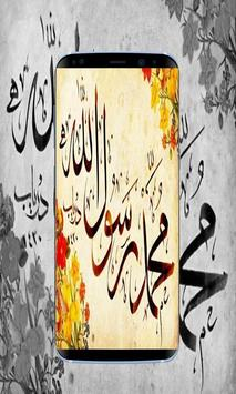 kaligrafi wallpaper☪️🕌 screenshot 1