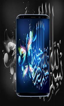 kaligrafi wallpaper☪️🕌 screenshot 2