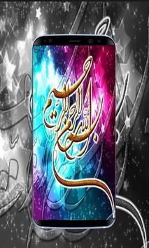 kaligrafi wallpaper☪️🕌 screenshot 4