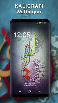 Kaligrafi Wallpaper capture d'écran 4