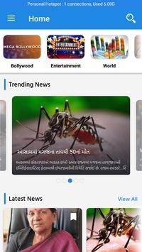 Gkgrips: Gk App in Gujarati 2019 screenshot 2