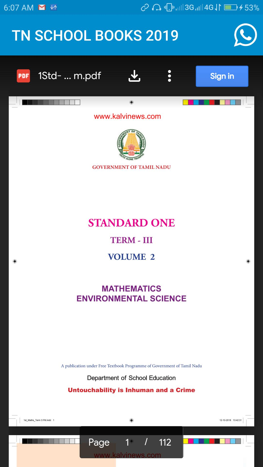 TN NEW SYLLABUS TEXT BOOKS 2019 for Android - APK Download