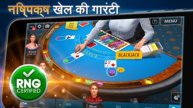 Blackjack स्क्रीनशॉट 10