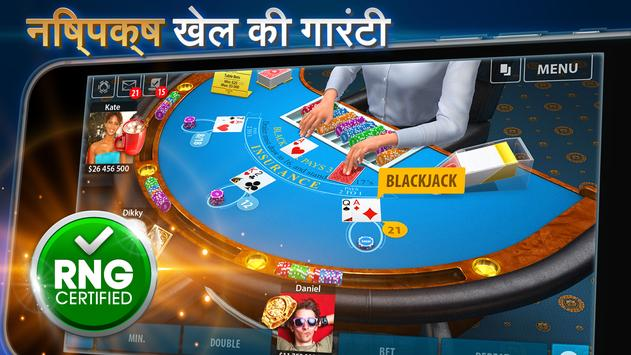 Blackjack स्क्रीनशॉट 4