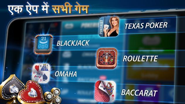 Blackjack स्क्रीनशॉट 9