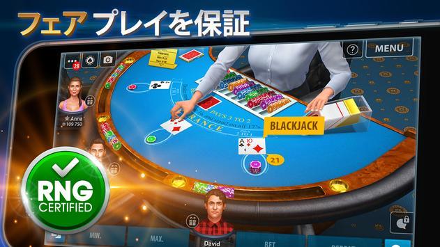 ブラックジャック21:Blackjackist スクリーンショット 10