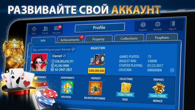 Блэкджек 21: Blackjackist скриншот 9