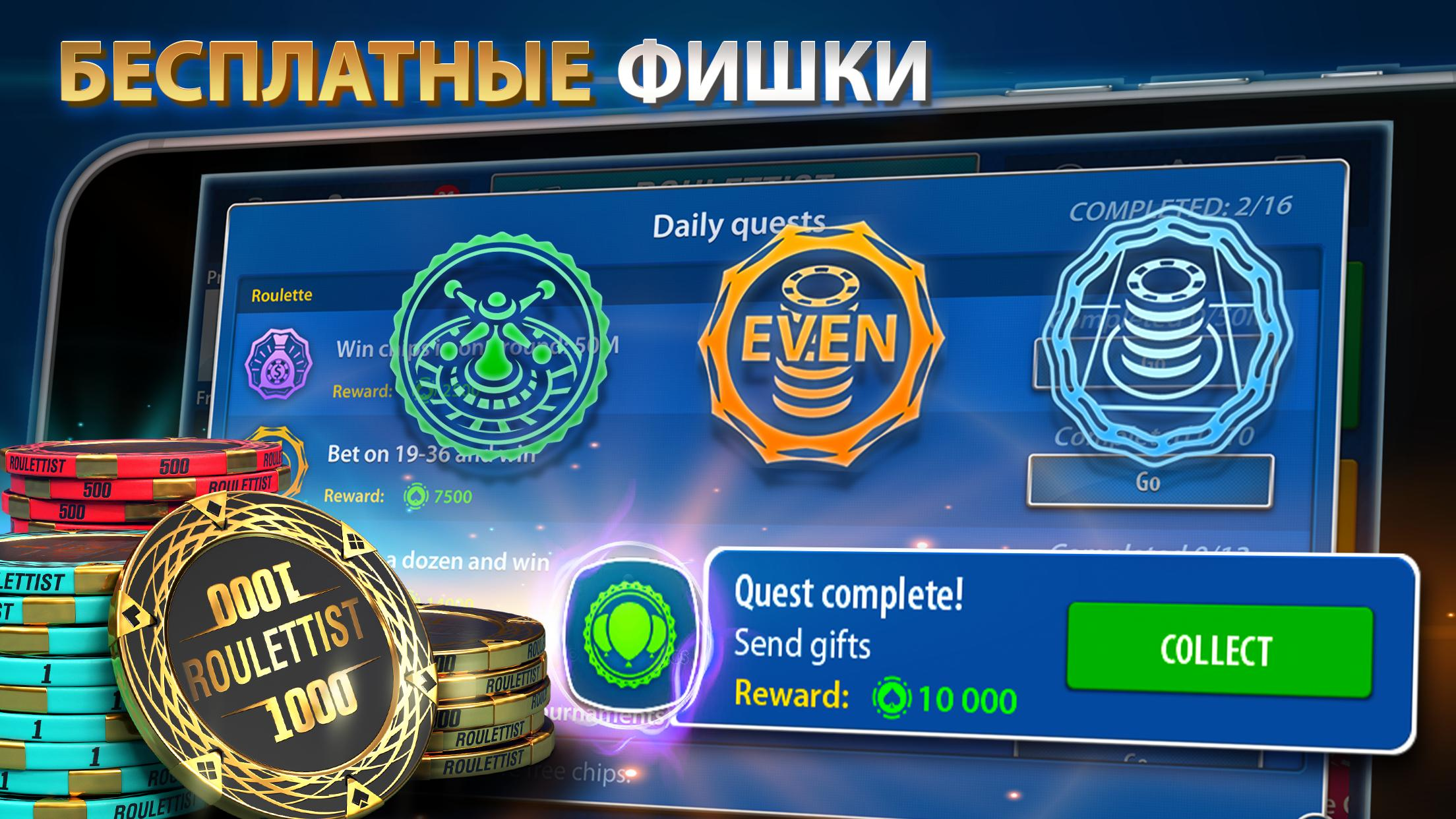 Скачать рулетка онлайн с как играть в кастом карты дота 2