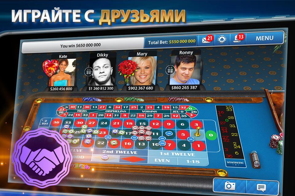 Скачать игру рулетка онлайн мафия в карты онлайн играть бесплатно