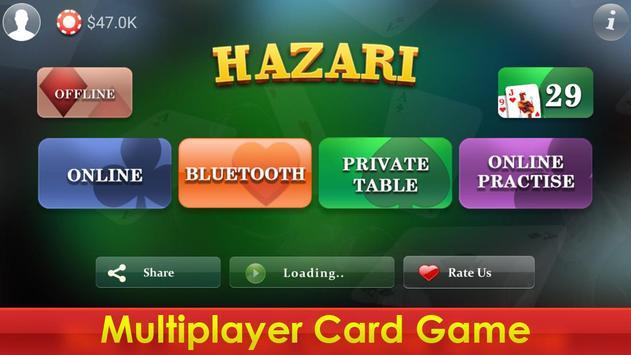 Hazari screenshot 1