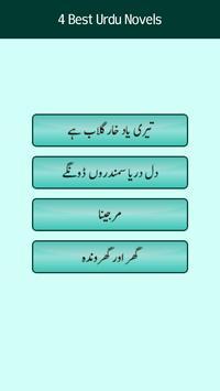Urdu Novels Offline - 4 Best Urdu Novels screenshot 1