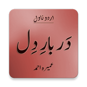 Umera Ahmed Novel - Darbar-e-Dil icon