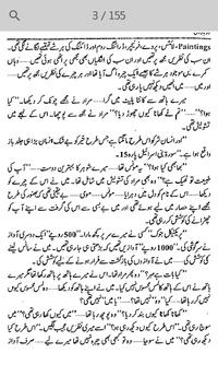 Umera Ahmed Novel - Darbar-e-Dil screenshot 1