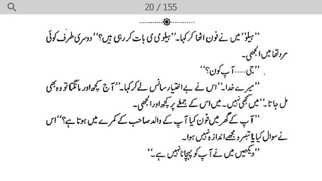 Umera Ahmed Novel - Darbar-e-Dil screenshot 2