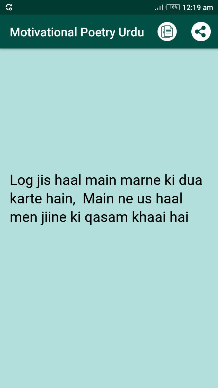 Motivational Poetry Urdu for Android - APK Download