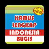 Kamus Lengkap bahasa bugis {Terjemahan/Translate} icon