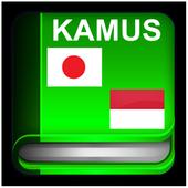 Kamus Jepang icon