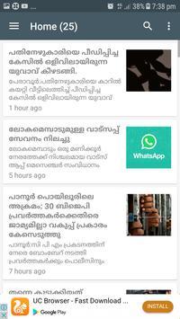 Kannur Varthakal Online for Android - APK Download
