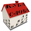 Icona Kuća Slova