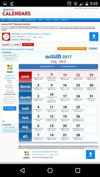 Kannada Jathaka & Calendar screenshot 4