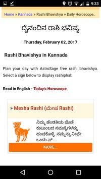 Kannada Jathaka & Calendar screenshot 5