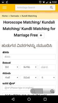 Kannada Jathaka & Calendar screenshot 1