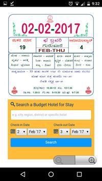 Kannada Jathaka & Calendar screenshot 3