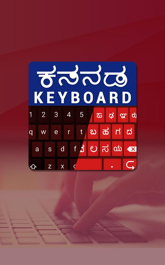 English Kannada Keyboard Background Wallpapers For Android Apk Download