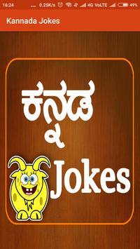 Kannada jokes poster