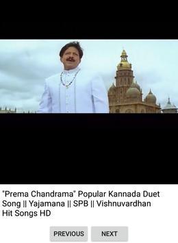 Kannada Songs screenshot 6