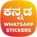 Kannada Stickers for Whatsapp (NO Ads)