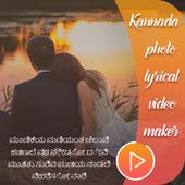My Photo Kannada Lyrical Video Status Maker icon