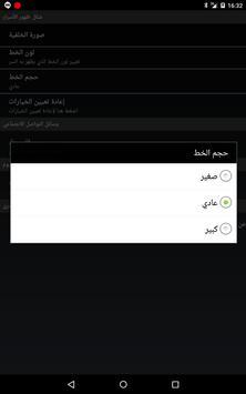 أسرار جذب البنات screenshot 14