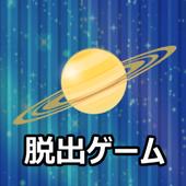 脱出ゲーム LITE ESCAPE 5 icon