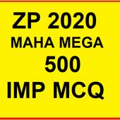 जिल्हा परिषद ZP मेगा भरती 2020 सराव परीक्षा icon