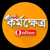 Karmakshetra Online icon